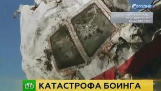 BBC свела фильм о версиях крушения Boeing 777 к обвинениям в адрес России