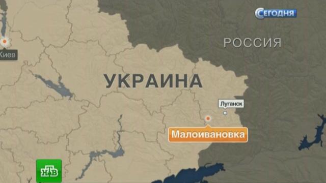 Взрыв на незаконной шахте вЛНР: один погиб, четверо пострадали.ЛНР, Украина, аварии на шахтах.НТВ.Ru: новости, видео, программы телеканала НТВ