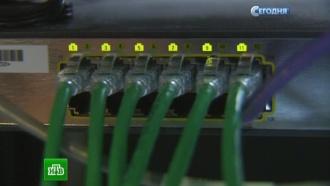 Hold Security объявила охищении 272млн почтовых аккаунтов