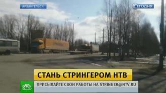 Народный корреспондент НТВ рассказала о незаконной стоянке большегрузов в Архангельске