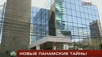В обновленном «панамском досье» нашли уральских депутатов и Анатолия Карпова