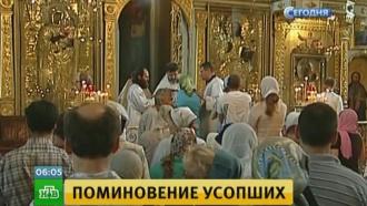 Православные отмечают Радоницу.Пасха, РПЦ, православие, религия.НТВ.Ru: новости, видео, программы телеканала НТВ