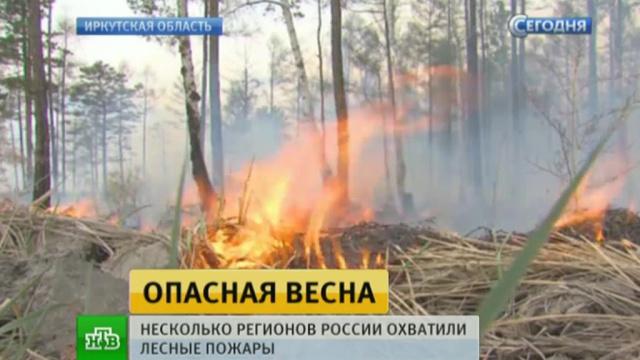 МЧС бросило самолеты-амфибии на борьбу слесными пожарами.Иркутская область, МЧС, лесные пожары, пожары.НТВ.Ru: новости, видео, программы телеканала НТВ