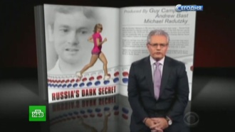 Фильм CBS о допинге на Олимпиаде в Сочи бросил тень на иностранных экспертов