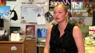 Скандал в театре подорвал здоровье Анастасии Волочковой
