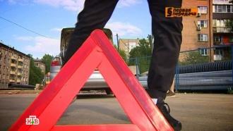 Автоподставщики на битых машинах зарабатывают на придуманных ДТП.НТВ.Ru: новости, видео, программы телеканала НТВ