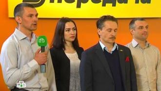 «Право руля», 15мая.НТВ.Ru: новости, видео, программы телеканала НТВ