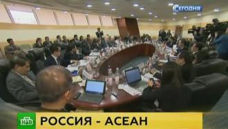 Десятки делегаций из Юго-Восточной Азии съезжаются в Сочи на саммит Россия — АСЕАН