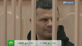 Мосгорсуд продлил домашний арест владельцу Домодедово