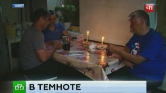 В Омске отец-одиночка с сыном-инвалидом полгода живут в темноте