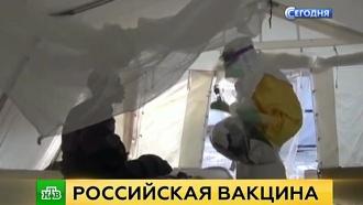 Россия представила в Женеве вакцину против лихорадки Эбола