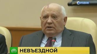 Горбачёв ответил Киеву на запрет въезда