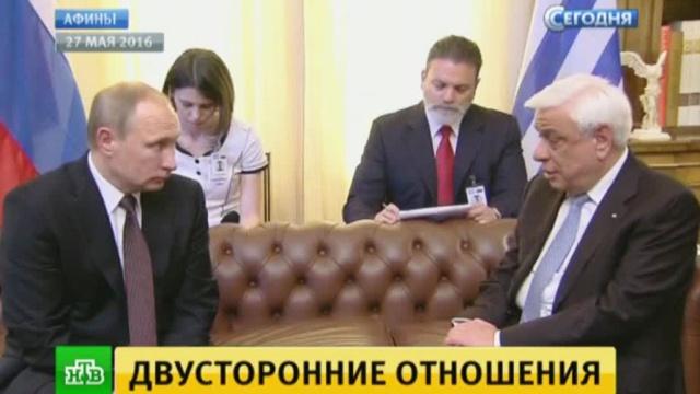 «На разговоры не купимся»: Путин в Греции назвал условия строительства нового газопровода.Греция, Еврокомиссия, Европейский союз, Путин, газопровод, экономика и бизнес.НТВ.Ru: новости, видео, программы телеканала НТВ