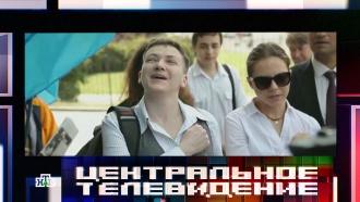 Новый символ или головная боль: вернувшаяся Савченко разворошила киевский улей.НТВ.Ru: новости, видео, программы телеканала НТВ