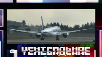 Террористы или обычный телефон: пилот A320 назвал версии крушения лайнера EgyptAir.НТВ.Ru: новости, видео, программы телеканала НТВ