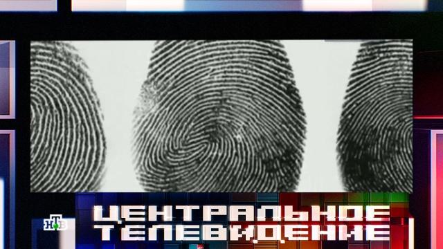 «ЦТ» разоблачило мошенников, собирающих у россиян отпечатки пальцев в школах и магазинах.мошенничество.НТВ.Ru: новости, видео, программы телеканала НТВ