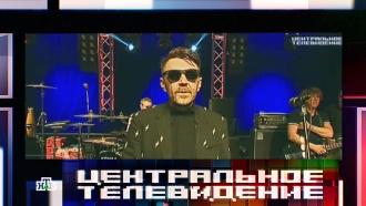 Шнуров в эфире НТВ ответил недовольным новым клипом «Ленинграда».НТВ.Ru: новости, видео, программы телеканала НТВ