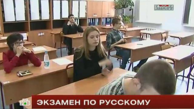 В ряде регионов на ЕГЭ школьникам не хватило бланков.ЕГЭ, образование, скандалы, школы, экзамены.НТВ.Ru: новости, видео, программы телеканала НТВ
