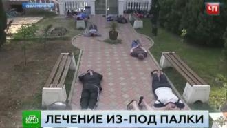 Пациентов реабилитационного центра в Севастополе «лечили» пытками