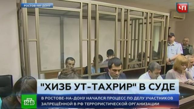 Участники группировки «Хизб ут-Тахрир» из Севастополя попали на скамью подсудимых.Ростов-на-Дону, Севастополь, суды, терроризм, экстремизм.НТВ.Ru: новости, видео, программы телеканала НТВ