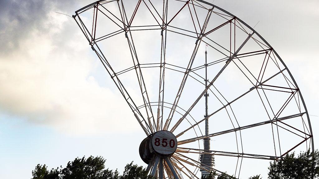 новое колесо обозрения на вднх фото