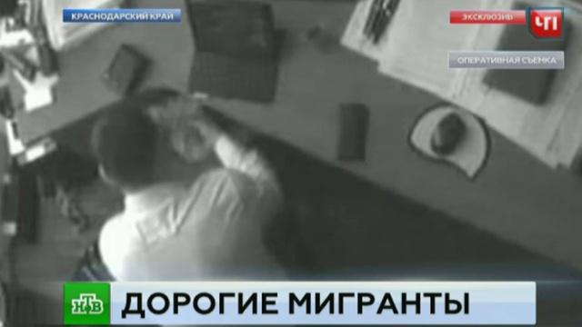 Замглавы УФМС по Краснодарскому краю поставил на поток получение взяток: эксклюзив НТВ.Краснодарский край, взятки, коррупция, мигранты, приговоры, суды, эксклюзив.НТВ.Ru: новости, видео, программы телеканала НТВ