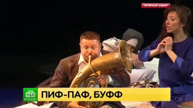Театр «Буфф» поставил запрещенную Сталиным трагикомедию.Санкт-Петербург, театр.НТВ.Ru: новости, видео, программы телеканала НТВ