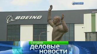 В «Сколково» открылся авиационный центр Boeing