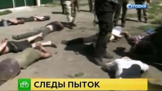 МИД Украины пообещал изучить доклад ООН о пытках в СБУ