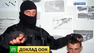 Доклад ООН о пытках в СБУ нанес еще один удар по репутации Порошенко