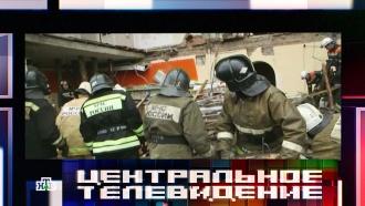 По следам трагедии в Междуреченске: как не превратить свой дом в руины.НТВ.Ru: новости, видео, программы телеканала НТВ