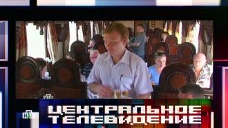 Репортер НТВ проехал по России на поезде для иностранцев-миллионеров.НТВ.Ru: новости, видео, программы телеканала НТВ