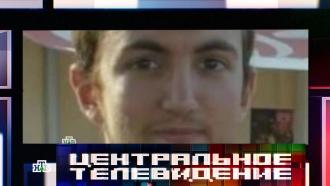 Турецкий маньяк продолжает охоту на россиянок: история «Доктора Смерть».НТВ.Ru: новости, видео, программы телеканала НТВ
