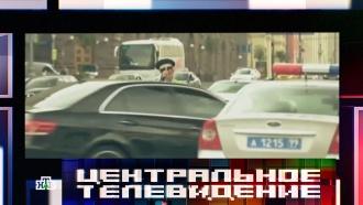 Беспредел на дорогах: смогут ли остановить лихачей новые поправки в ПДД.НТВ.Ru: новости, видео, программы телеканала НТВ
