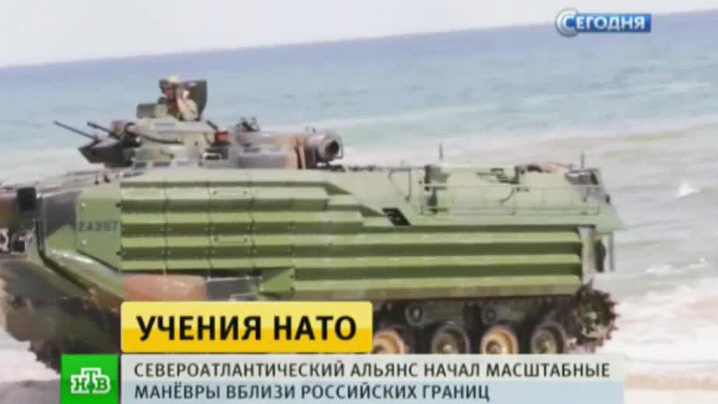 rossiya-i-nato-armii-video