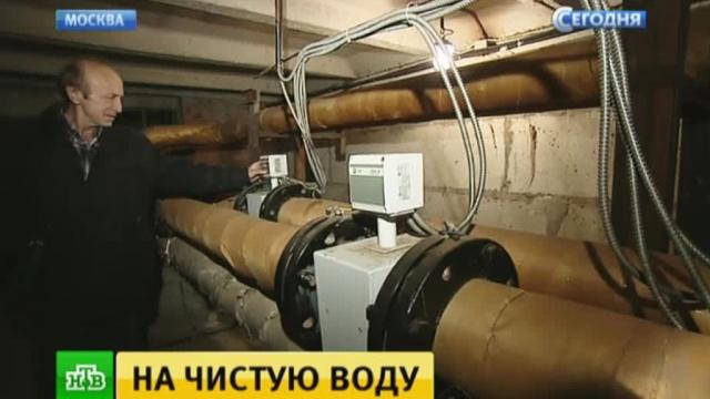 На чистую воду: мошенники наживаются на проверках счетчиков.ЖКХ, мошенничество.НТВ.Ru: новости, видео, программы телеканала НТВ
