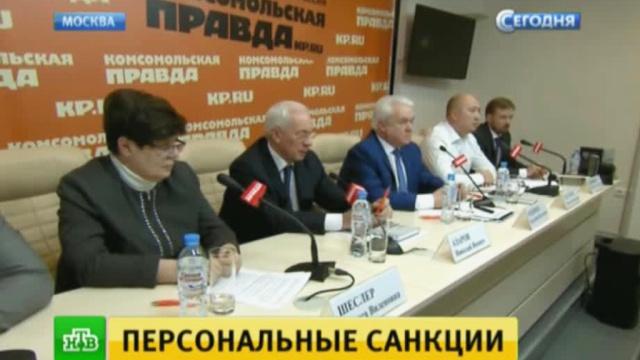 Комитет спасения Украины призвал ЕС ввести санкции против киевских политиков.Украина, права человека, пытки, санкции.НТВ.Ru: новости, видео, программы телеканала НТВ