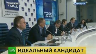 Россияне составили портрет идеального депутата
