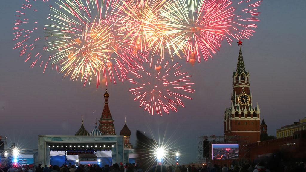 Праздник россии картинки