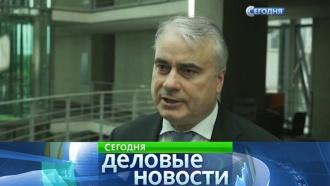Депутаты ФРГ признали незаменимость российского газа в энергобалансе ЕС