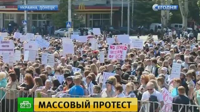В Донецке прошел многотысячный митинг против вооруженной миссии ОБСЕ.ДНР, Донецк, ОБСЕ, Украина, войны и вооруженные конфликты, митинги и протесты.НТВ.Ru: новости, видео, программы телеканала НТВ