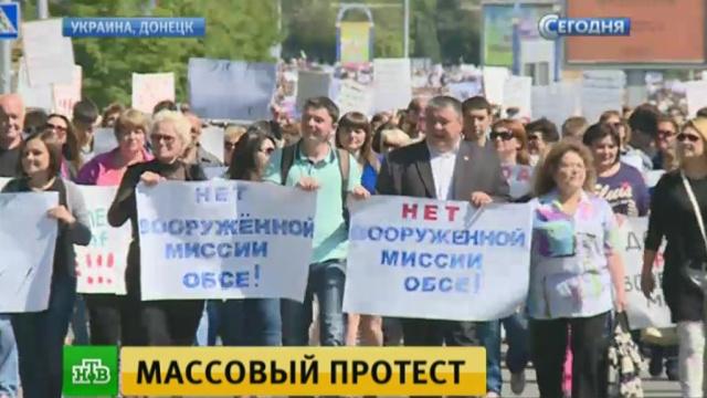 На митинг в Донецке против вооружения миссии ОБСЕ вышли свыше 20 тысяч человек.ДНР, ОБСЕ, Украина, войны и вооруженные конфликты, митинги и протесты.НТВ.Ru: новости, видео, программы телеканала НТВ