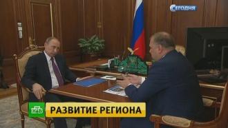 Калининградский губернатор доложил Путину остроительстве газовых станций