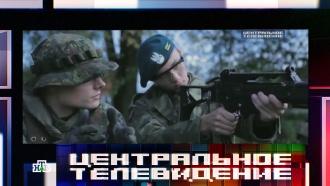 Учения НАТО: зачем альянс репетирует войну под боком у России?НТВ.Ru: новости, видео, программы телеканала НТВ