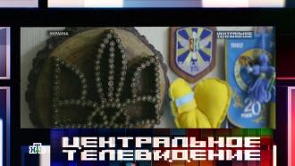 Смерть на продажу: Украина превратилась в главного поставщика нелегального оружия в ЕС.НТВ.Ru: новости, видео, программы телеканала НТВ