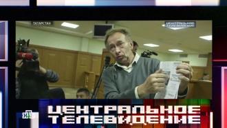 Журналисты НТВ проверили точность работы радаров ГИБДД.НТВ.Ru: новости, видео, программы телеканала НТВ
