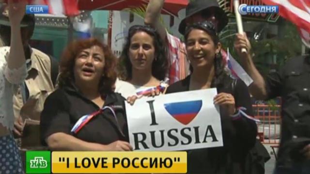 В США прошла акция «Я люблю Россию».США, торжества и праздники.НТВ.Ru: новости, видео, программы телеканала НТВ