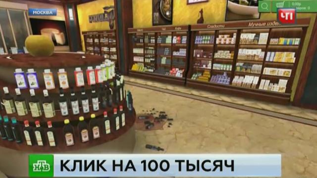 Клиенту интернет-магазина выставили счет за виртуально разбитые бутылки.Интернет, Москва, скандалы.НТВ.Ru: новости, видео, программы телеканала НТВ