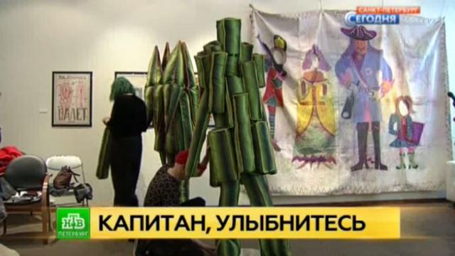 День рождения Курёхина в Петербурге отметили футуристической арт-выставкой.Санкт-Петербург, выставки и музеи, живопись и художники, музыка и музыканты.НТВ.Ru: новости, видео, программы телеканала НТВ
