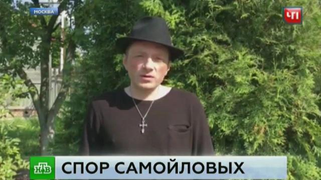 Экс-солист «Агаты Кристи» пожаловался на издевательства со стороны родного брата.артисты, знаменитости, музыка и музыканты, пиратство и авторское право, суды.НТВ.Ru: новости, видео, программы телеканала НТВ